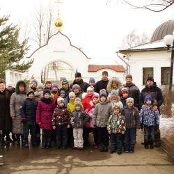 Экскурсия в Воскресной школе