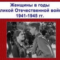 zensiny_v_VOV_04.png