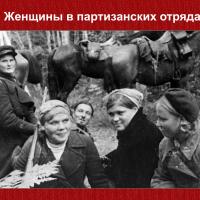 zensiny_v_VOV_11.png