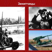 zensiny_v_VOV_14.png