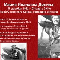zensiny_v_VOV_16.png