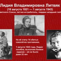 zensiny_v_VOV_17.png
