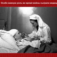 zensiny_v_VOV_18.png
