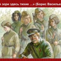 zensiny_v_VOV_22.png