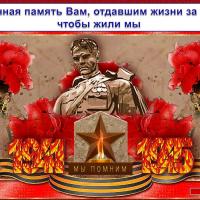zensiny_v_VOV_23.png